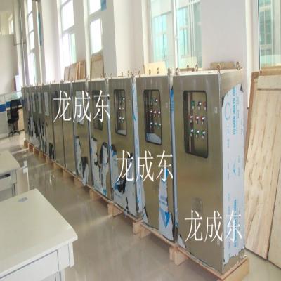 深圳电气控制柜成套系统